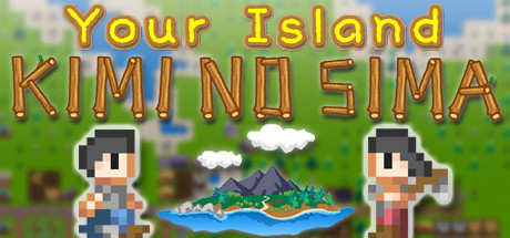 Your Island -KIMI NO SIMA- Cover Image