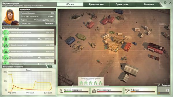 Скриншот №8 к Rebel Inc Escalation