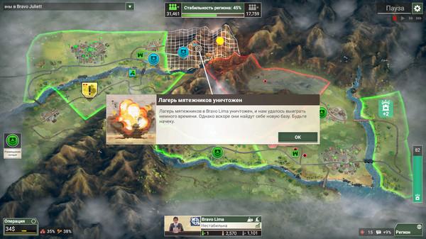 Скриншот №2 к Rebel Inc Escalation