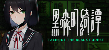Tales of the Black Forest Cover Image