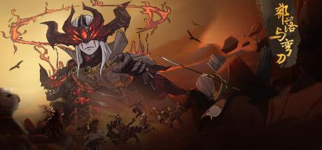 Sands of Salzaar Free Download v0.8.2.2