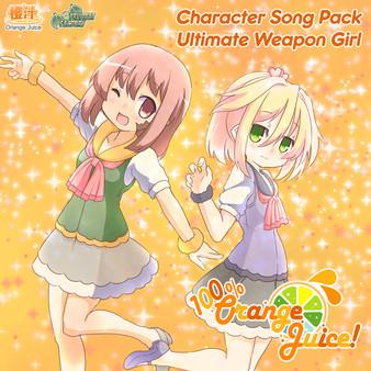 Скриншот №1 к 100 Orange Juice - Character Song Pack Ultimate Weapon Girl
