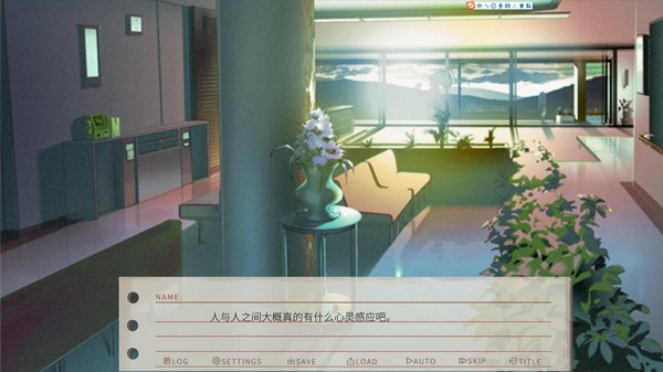 Screenshot of The Last Companion