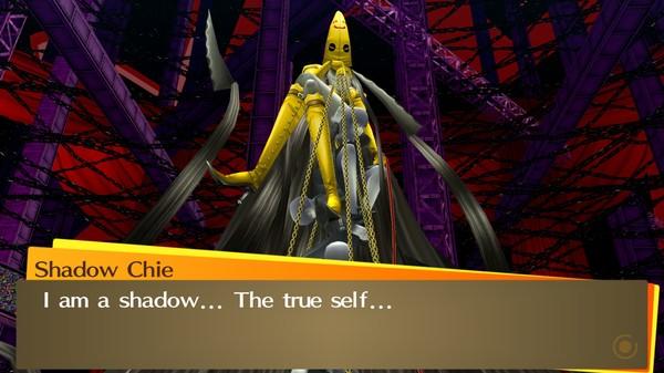 Скриншот №6 к Persona 4 Golden
