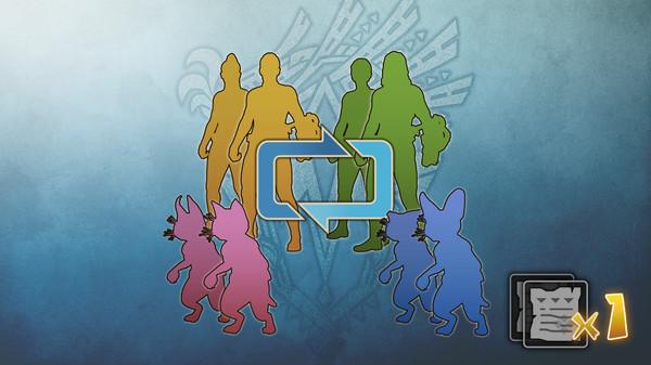 Скриншот №1 к Monster Hunter World - Талон изменения охотника и палико один талон