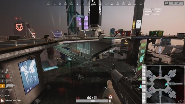 Скриншот №3 к Total Lockdown