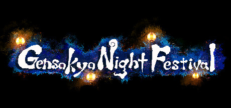 Gensokyo Night Festival Cover Image