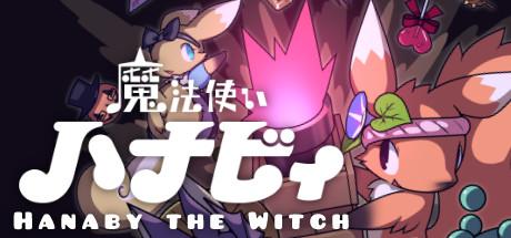 魔法使いハナビィ Hanaby the Witch