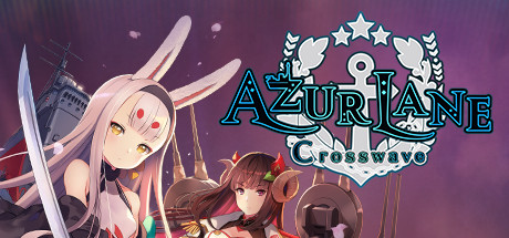 Azur Lane Crosswave Cover Image