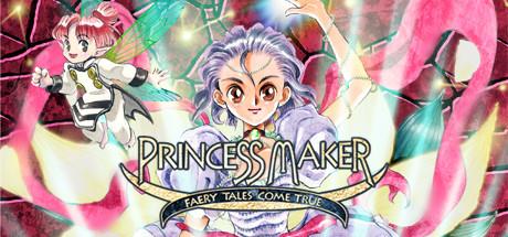 Princess Maker ~Faery Tales Come True~ (HD Remake)