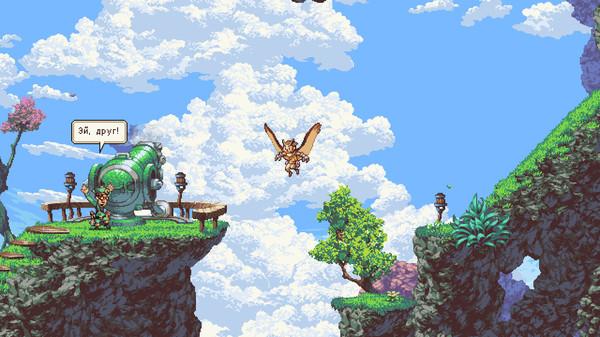 Скриншот №1 к Owlboy