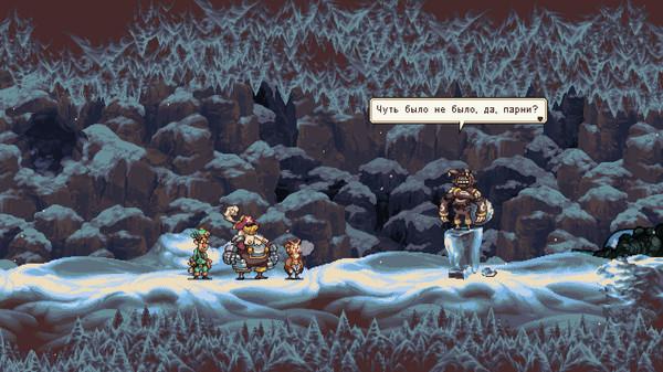 Скриншот №9 к Owlboy
