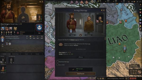 Скриншот №6 к Crusader Kings III