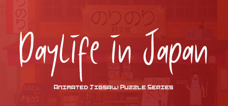 Daylife in Japan - Pixel Art Jigsaw Puzzle Cover Image