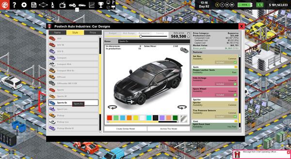 Скриншот №7 к Production Line - Design Variety Pack