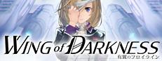 有翼のフロイライン Wing of Darkness в Steam
