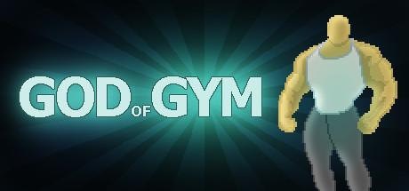 God of Gym