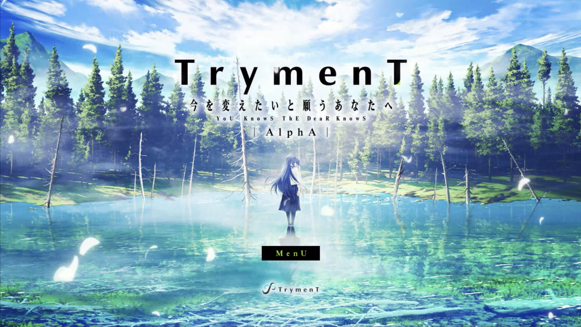 今 を 変え たい と 願う あなた へ Steam:TrymenT ―今を変えたいと願うあなたへ―