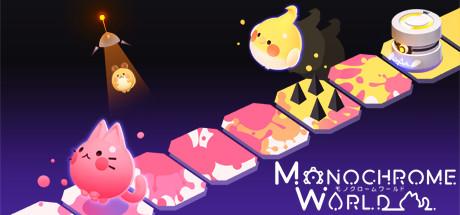 Monochrome World
