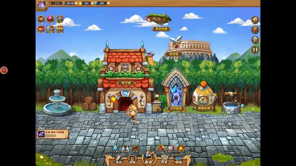 探险与魔法 screenshot