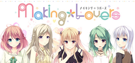Making*Lovers Cover Image