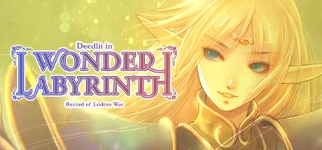 Record of Lodoss War-Deedlit in Wonder Labyrinth Free Download