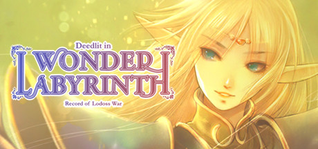Record of Lodoss War-Deedlit in Wonder Labyrinth- Cover Image