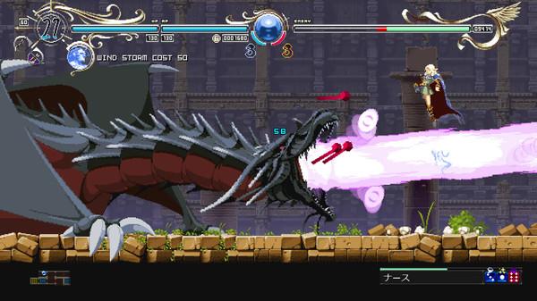 Скриншот №5 к Record of Lodoss War Deedlit in Wonder Labyrinth