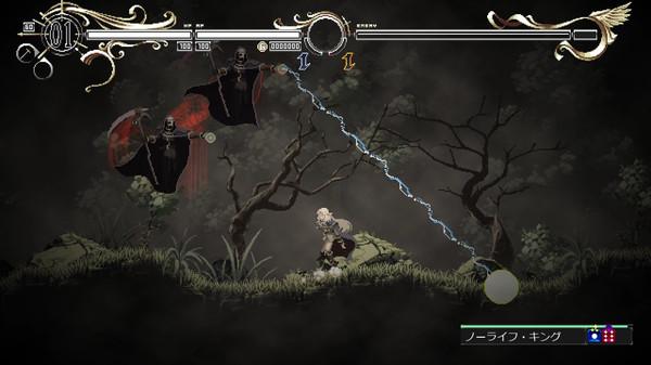 Скриншот №3 к Record of Lodoss War Deedlit in Wonder Labyrinth