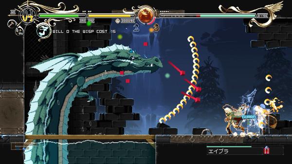 Скриншот №15 к Record of Lodoss War Deedlit in Wonder Labyrinth