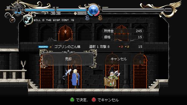 Скриншот №14 к Record of Lodoss War Deedlit in Wonder Labyrinth