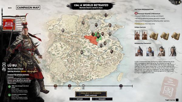скриншот Total War: THREE KINGDOMS - A World Betrayed 5