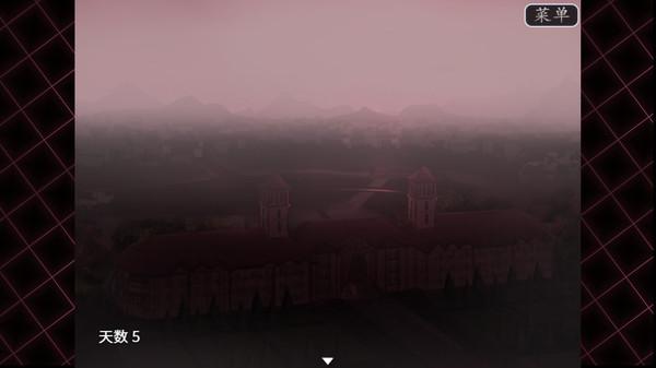 子夜之章:历史的终局~MidNights of Desperado~ screenshot