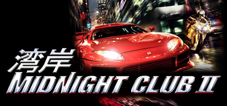 Midnight Club 2 Cover Image