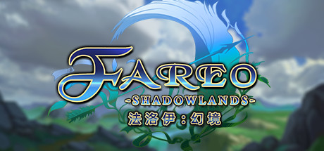 Fareo: Shadowlands Cover Image