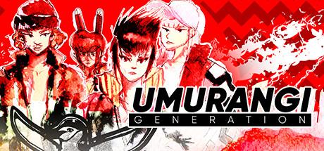 Umurangi Generation Cover Image
