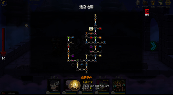 [RPG]艾莉亞紀元戰記v1.1.0.0+整合DLC(官中@PC@OD@645MB) 9