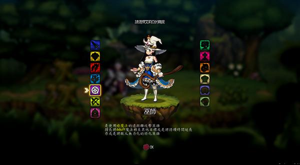 [RPG]艾莉亞紀元戰記v1.1.0.0+整合DLC(官中@PC@OD@645MB) 7