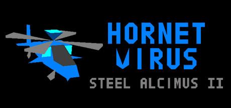 호넷 바이러스: 강철파리매 II (Hornet Virus: Steel Alcimus II)