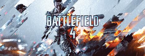 Скриншот №6 к Battlefield 4™