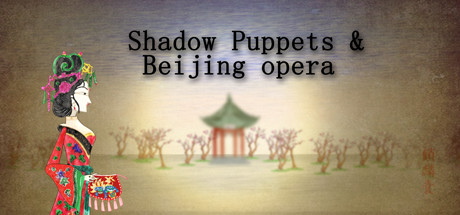 Shadow Puppets & Beijing opera Cover Image