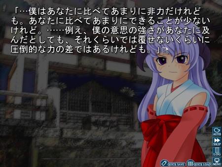 Higurashi When They Cry Hou - Ch.8 Matsuribayashi screenshot