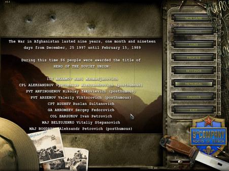 скриншот 9th Company: Roots Of Terror 5