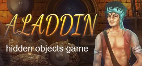 틀린그림찾기 - 알라딘 - 숨은모험찾기 게임