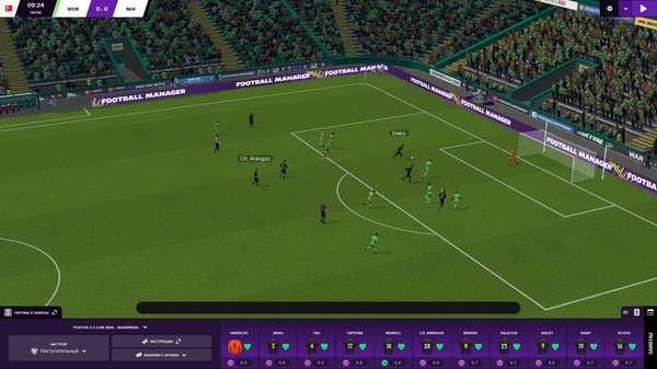 Скриншот №1 к Football Manager 2021