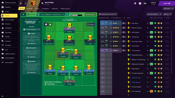 Скриншот №5 к Football Manager 2021 Touch