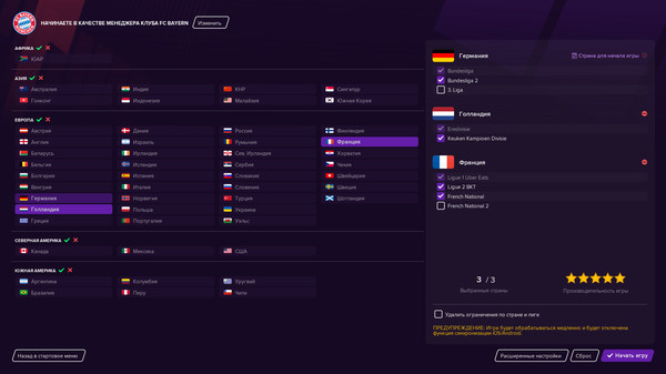Скриншот №2 к Football Manager 2021 Touch