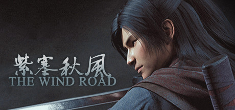 The Wind Road 紫塞秋风 Cover Image