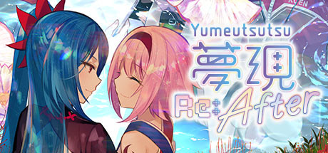 Yumeutsutsu Re:After Cover Image
