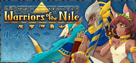 Warriors of the Nile Cover Image